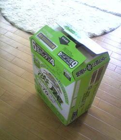 母の日ビール